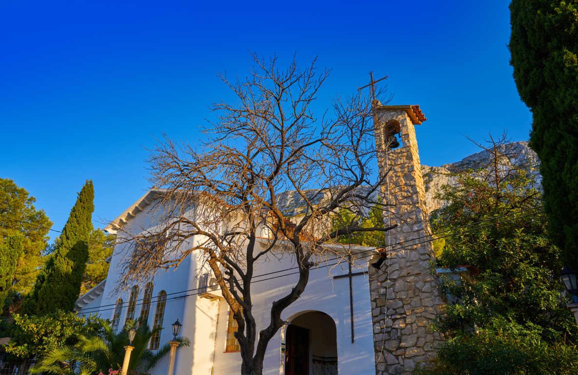 La cultura, una de las claves del crecimiento económico del municipio de Denia
